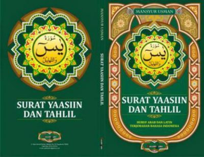 download buku yasin dan tahlil gratis download isi pembuatan Buku Yasin Hard Cover