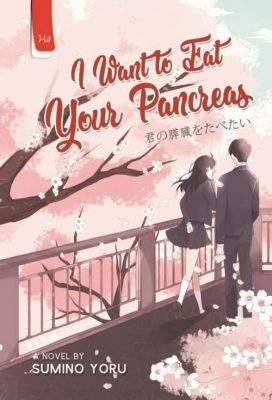 sampul buku novel I Want to Eat Your Pancreas