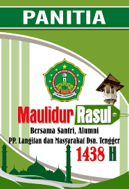 Template Id Card Panitia Cdr 1