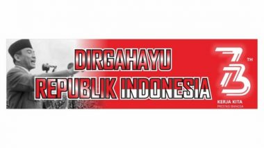 simple download desain banner agustusan hut ri cdr