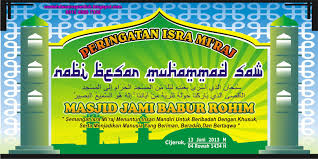 Download Banner Isra Miraj Cdr vector