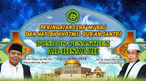 Download Spanduk Isra Miraj Cdr terbaru