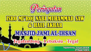 Download Spanduk Isra Miraj unik