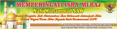 Download banner unik Isra Miraj Cdr