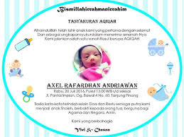 Background Tasyakuran Bayi cdr lucu
