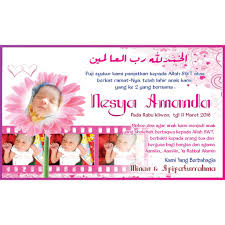 download desain Background Tasyakuran Bayi cdr