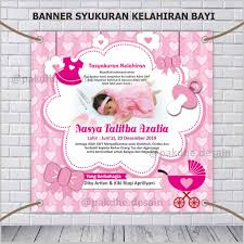 template kosong Background Tasyakuran Bayi cdr