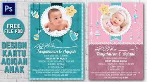 undangan format corel Background Tasyakuran Bayi cdr