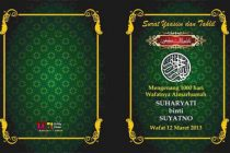 Download Desain Sampul Buku Yasin File CDR