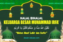download banner halal bihalal cdr coreldraw